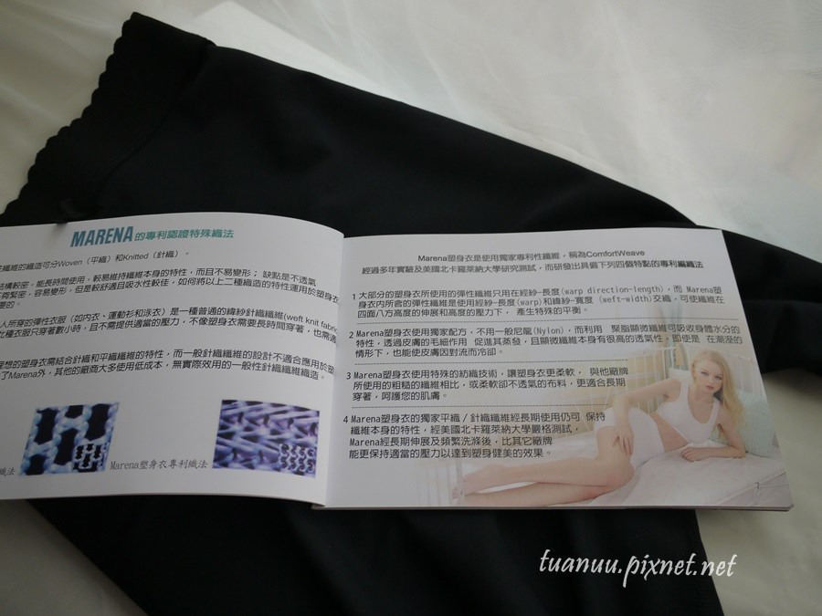 P1260522-10.JPG