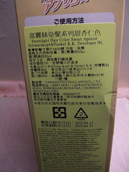 DSCF7730.JPG