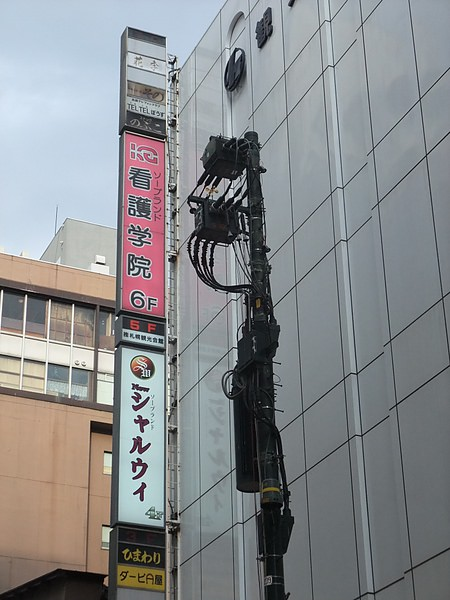 DSCF9319.JPG